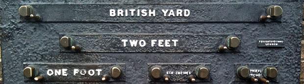 British yard
